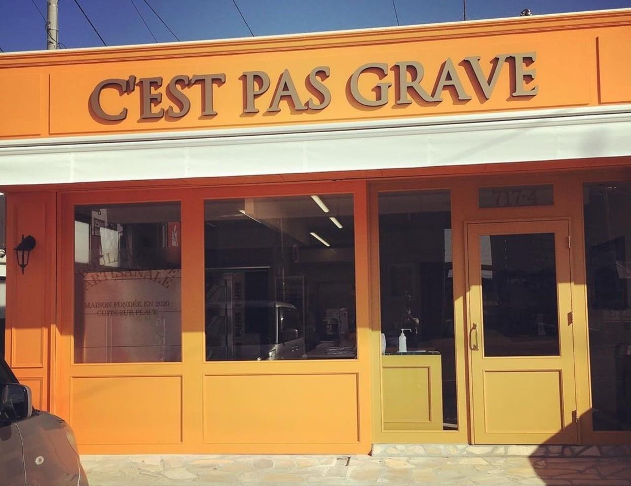 福岡県久留米市津福本町にパン屋「セパグラーブ」が本日オープンされたようです。