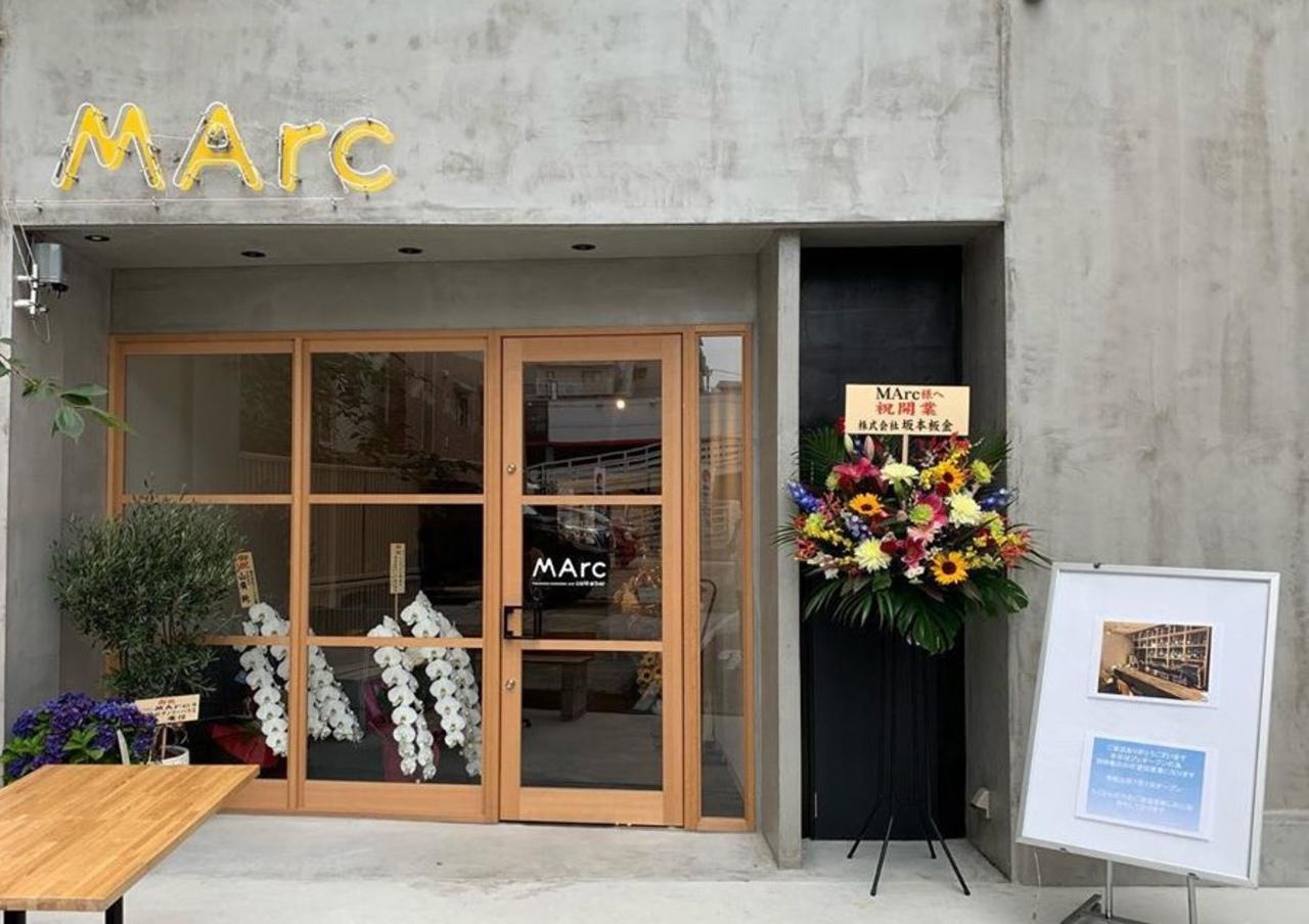 お洒落なカフェ&バー...大阪府八尾市北本町2丁目に「マルク」オープン