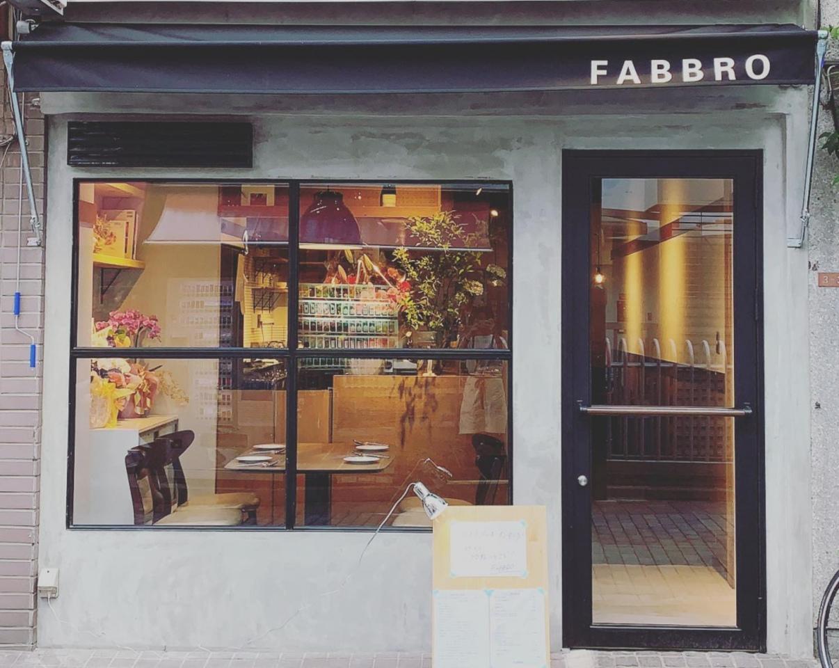 東京都杉並区阿佐谷北1丁目にイタリア料理とワイン「ファブロ」がプレオープンされたようです。