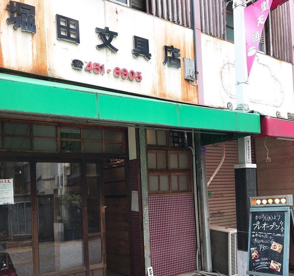 文具店を改装...大阪市福島区鷺洲2丁目のカフェバー『巣バコ福島店』