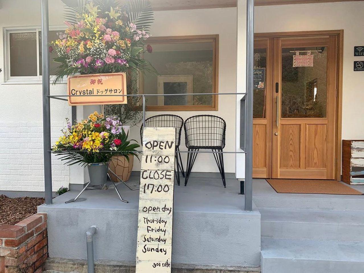 ピザとスイーツのお店。。長崎県東彼杵郡東彼杵町彼杵宿郷に『goo cafe』昨日よりプレオープン