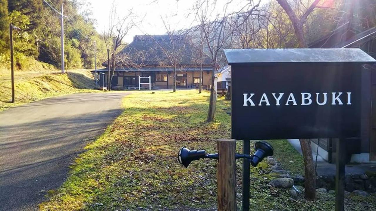 江戸末期かやぶき屋根の古民家レストラン...大分県中津市山国町の「KAYABUKI」