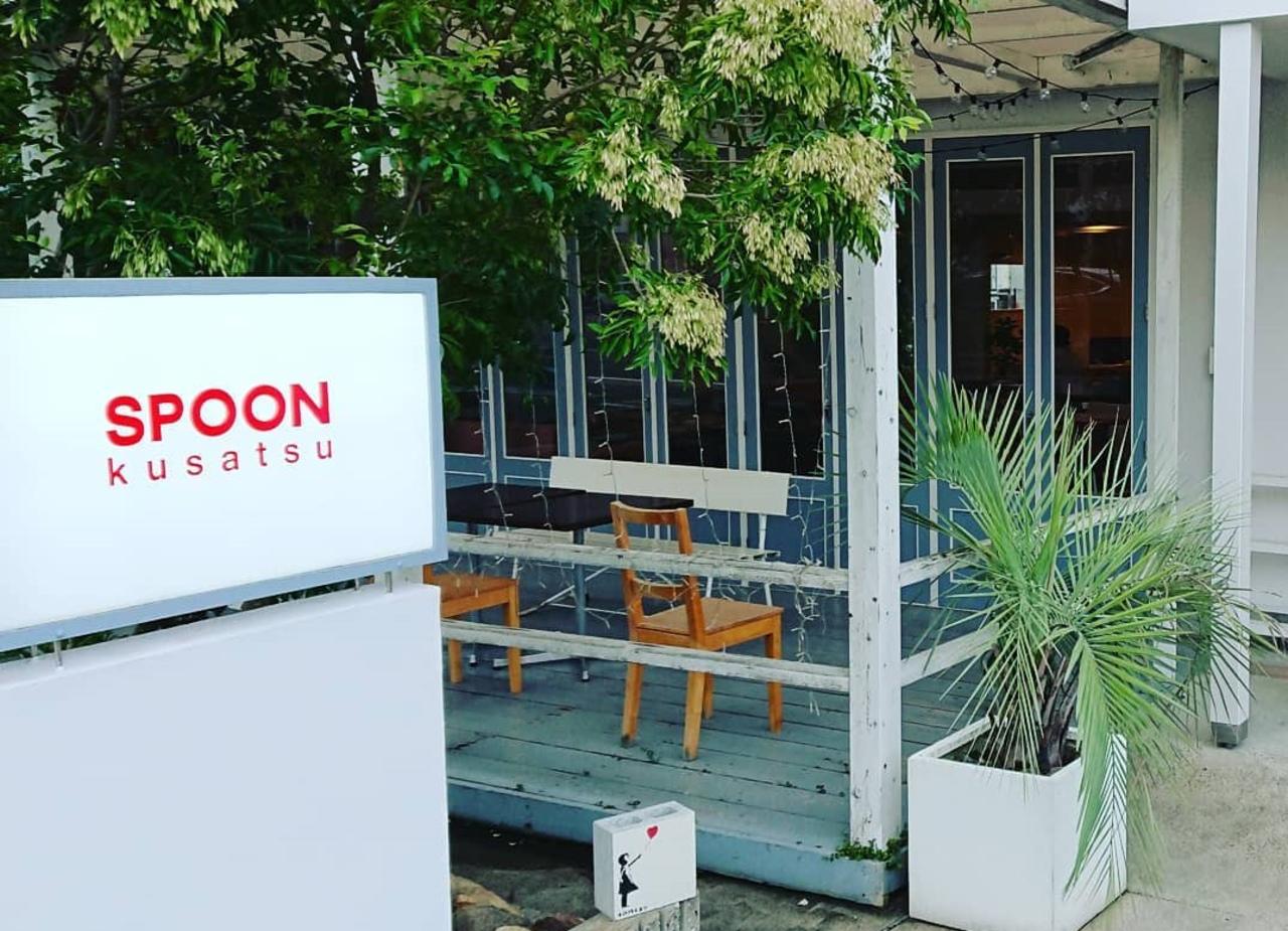 食とは人を良くすると書きます...滋賀県草津市新浜町のカフェ&レストラン紅茶専門店「スプーン草津店」