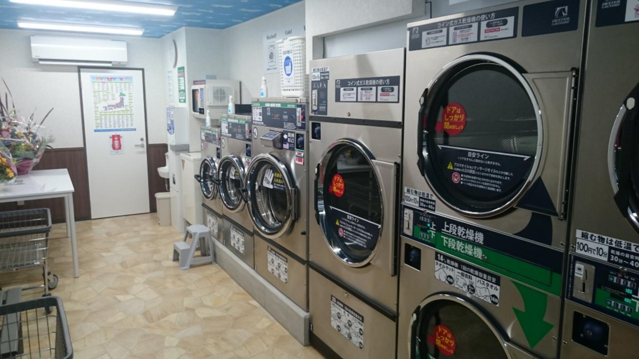 23105マンマチャオ中村公園店