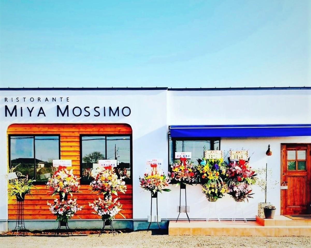 祝!3/16open『リストランテ ミヤモッシモ』イタリア料理店(茨城県那珂市)