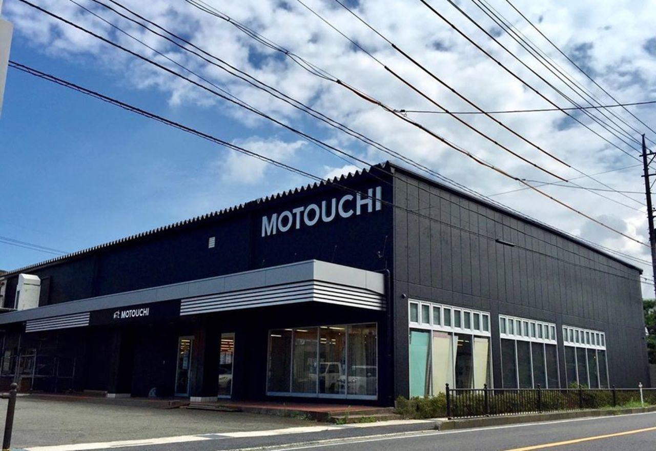 【 MOTOUCHI本店倉吉 】インテリアストア(鳥取県倉吉市)