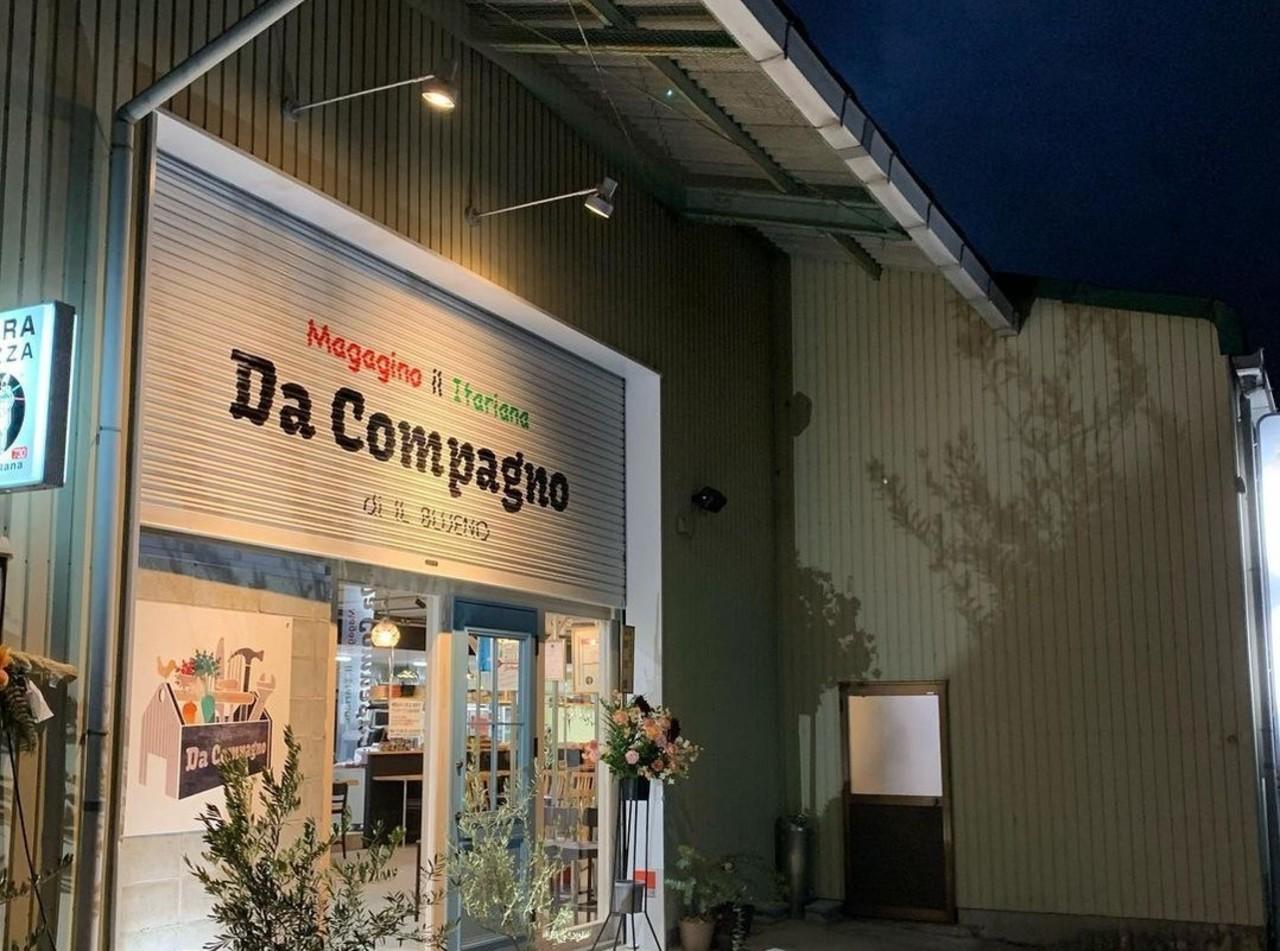 倉庫を改装したイタリア料理店...三重県津市城山3丁目に「ダコンパーニョ」2/2グランドオープン