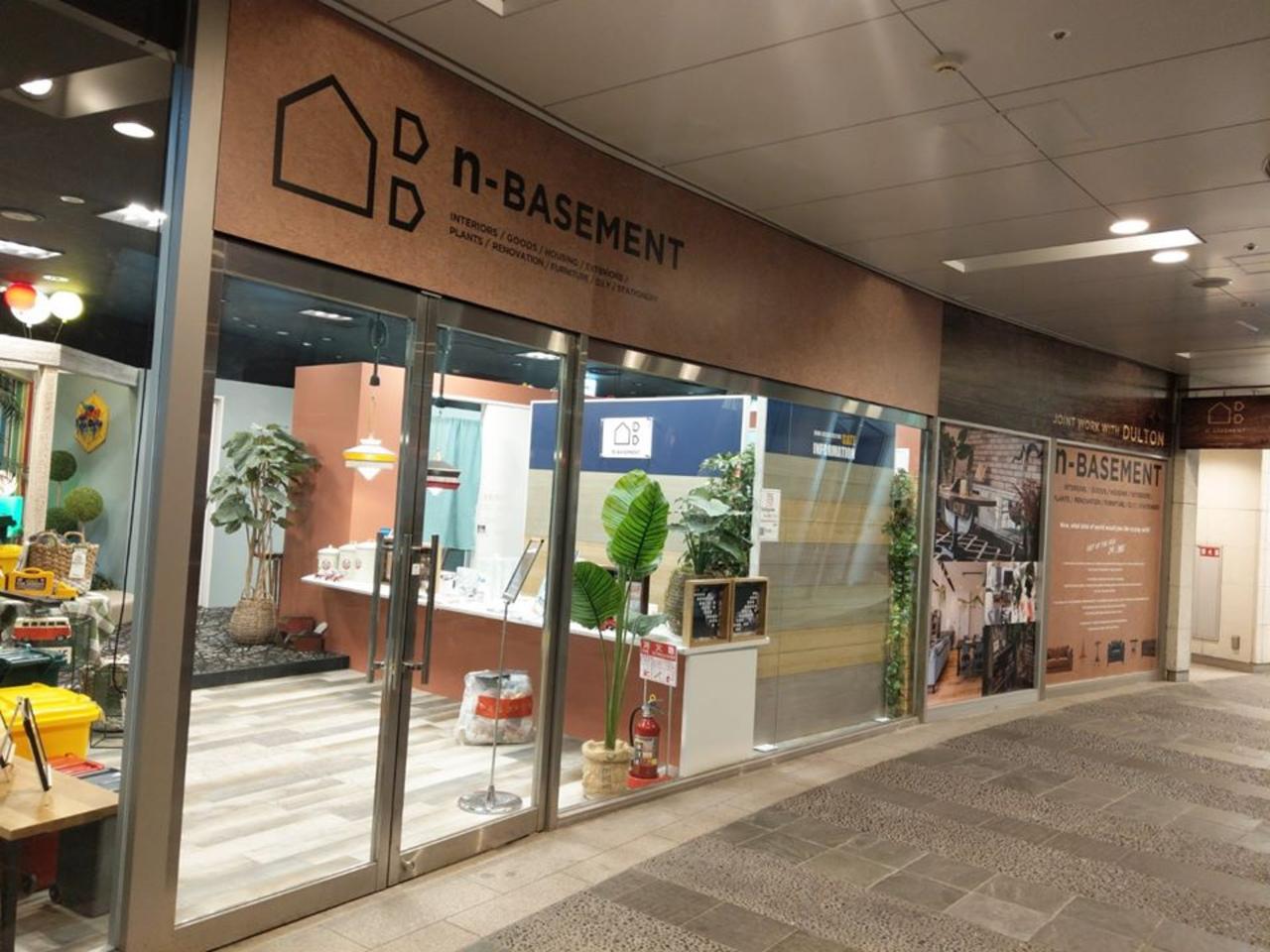 【 n-BASEMENT 】インテリア・雑貨(北九州市小倉北区)11/16オープン