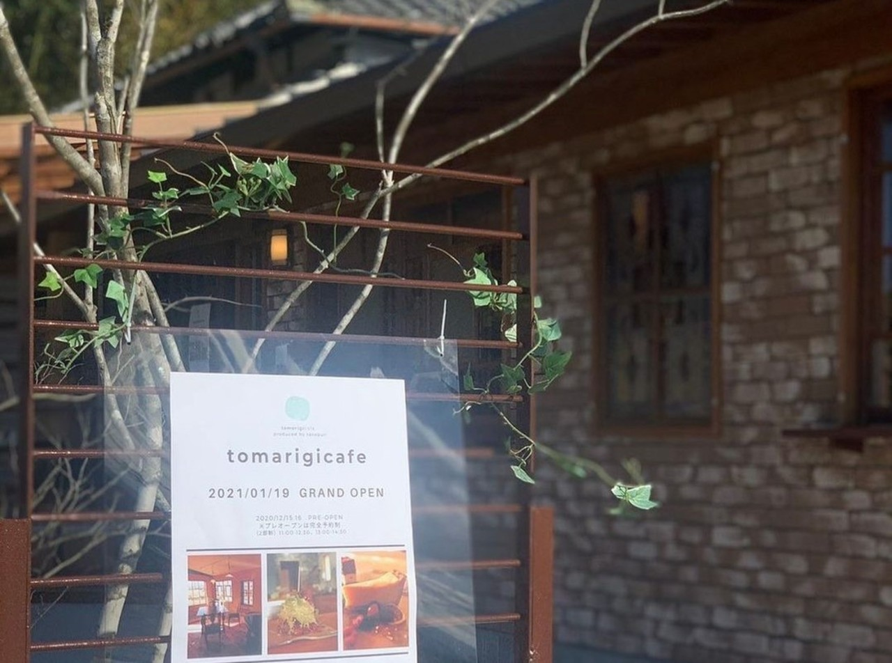 とまり木のようなカフェ。。。三重県伊賀市伊那具に『トマリギカフェ』1/19グランドオープン