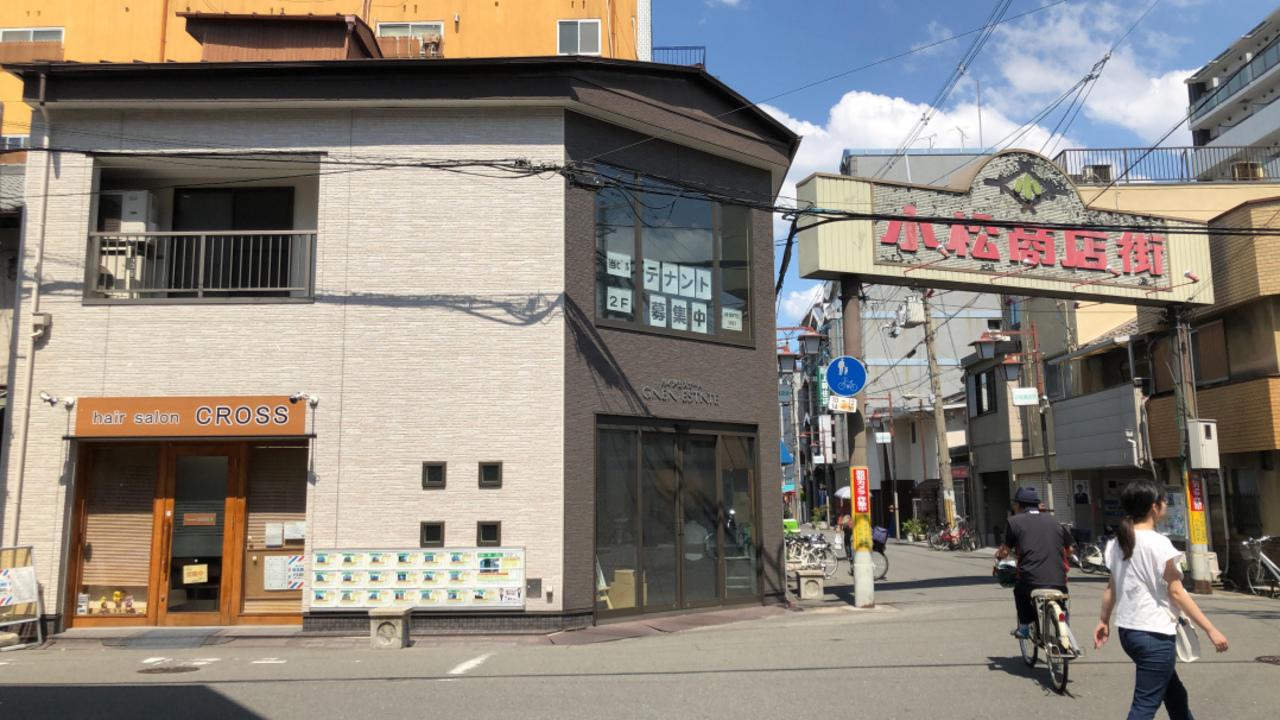 駅近徒歩2分♪商店街入口・好立地な場所であなた好みのお店へ(´▽`)