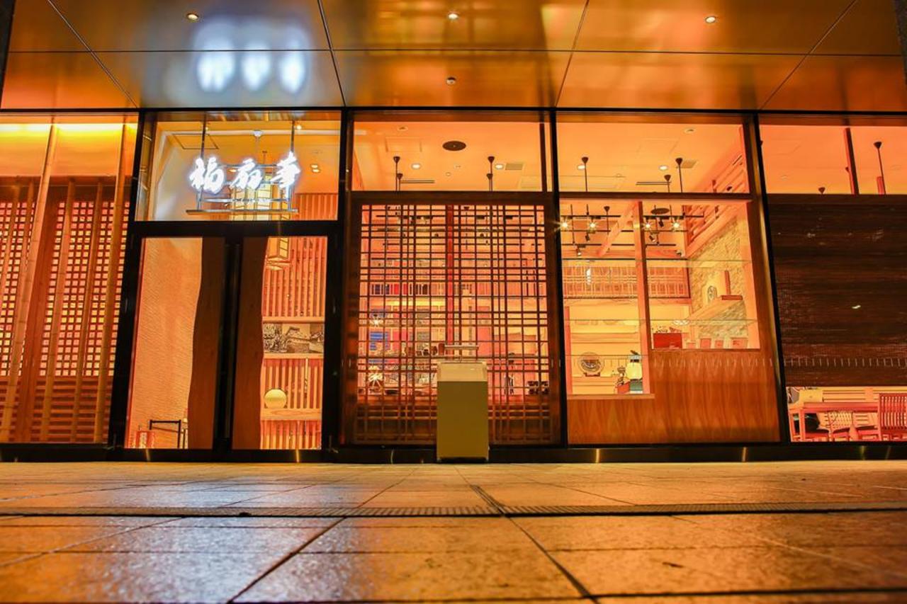 東京半蔵門に福岡県のアンテナレストラン「福岡料理と旬の味 福扇華」11月21日グランドオープン!