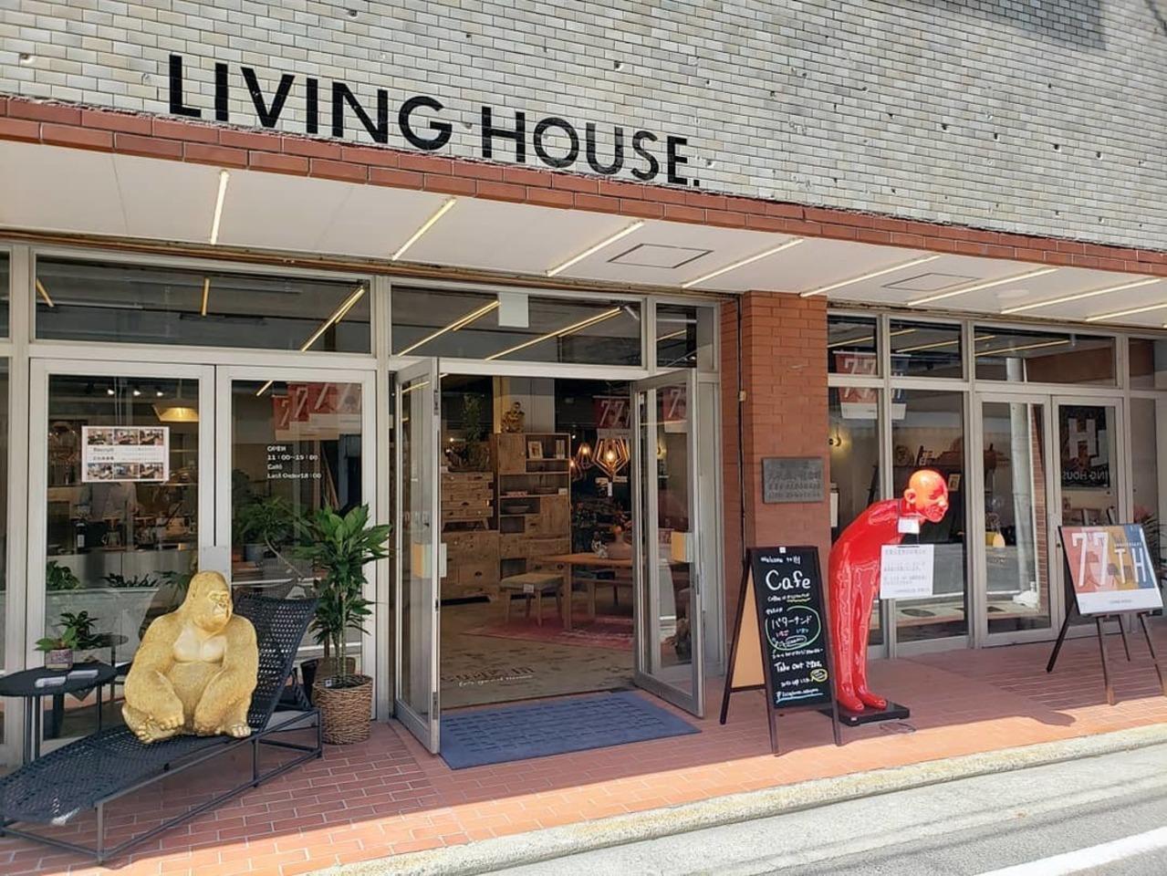 【 リビングハウス和歌山店 】インテリアショップ(和歌山県和歌山市)