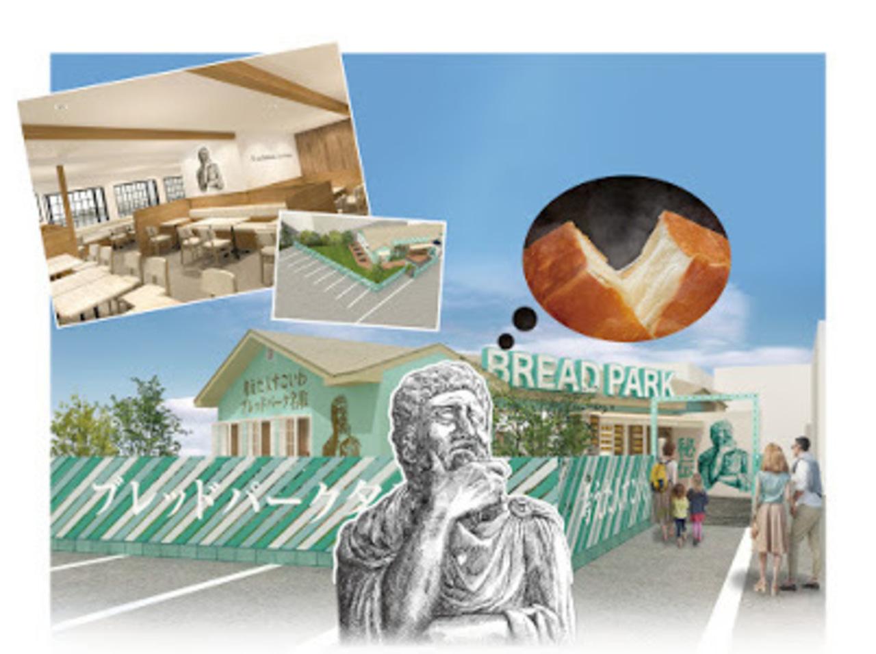 初のカフェ併設店!宮城県名取市 「考えた人すごいわ ブレッドパーク」7月19日オープンするようです!