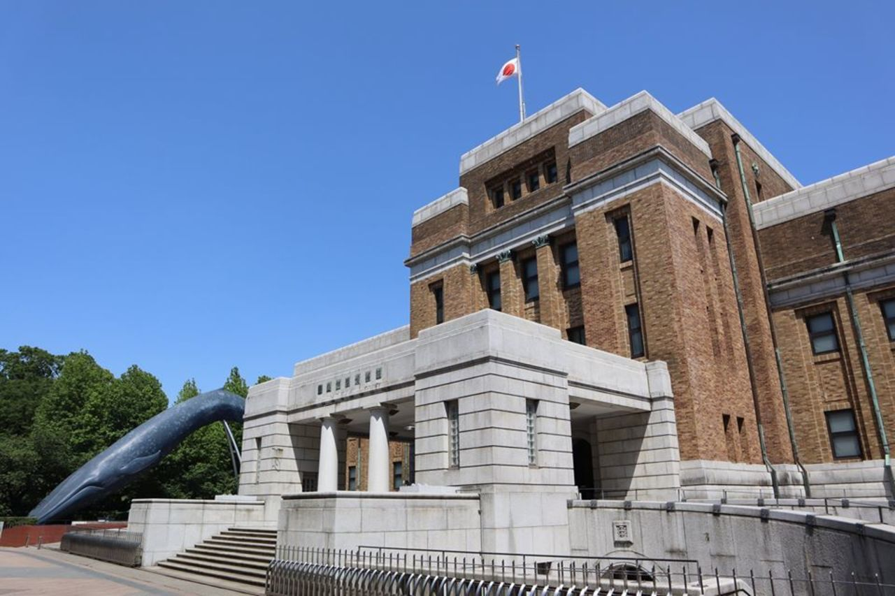 日本で唯一の国立総合科学博物館...東京都台東区上野公園の「国立科学博物館」