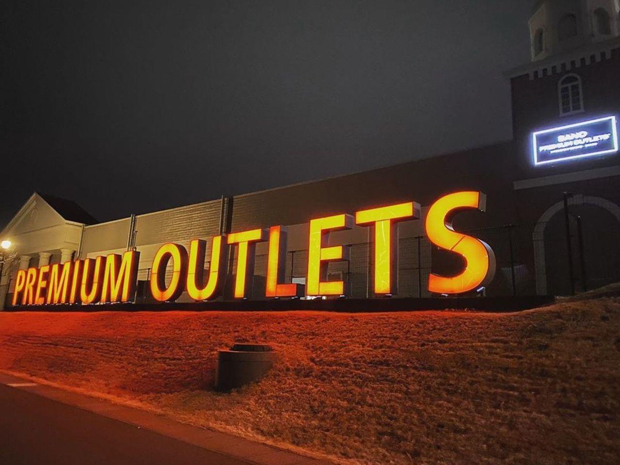 国内外著名ブランドが約180店舗...栃木県佐野市越名町の「佐野プレミアム•アウトレット」