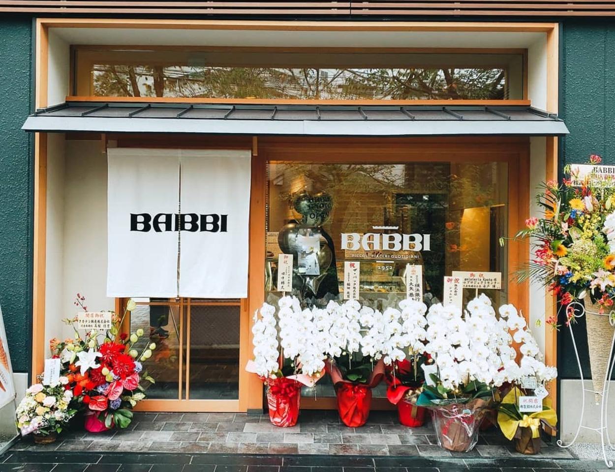 7年の時を経て京都に...下京区木屋町通斉藤町にジェラート店「バビ ジェラテリア キョウト」オープン