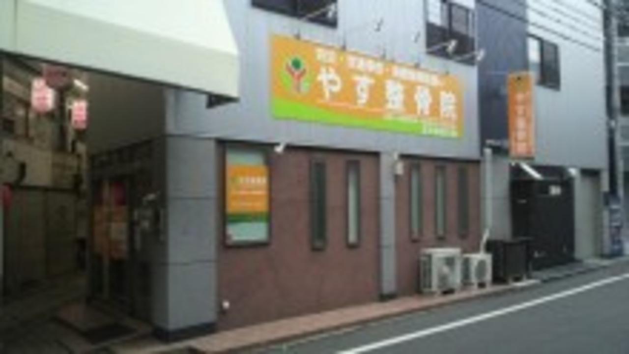 福島区で産後骨盤矯正♪季節の変わり目のぎっくり腰なら☆新橋筋商店街入口にある