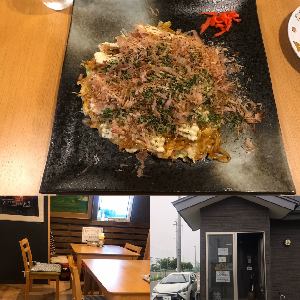 19.3.5 OPEN!京都スタイルのお好み焼きが味わえる?!青森県「粉物&カフェCoo〜ク〜」