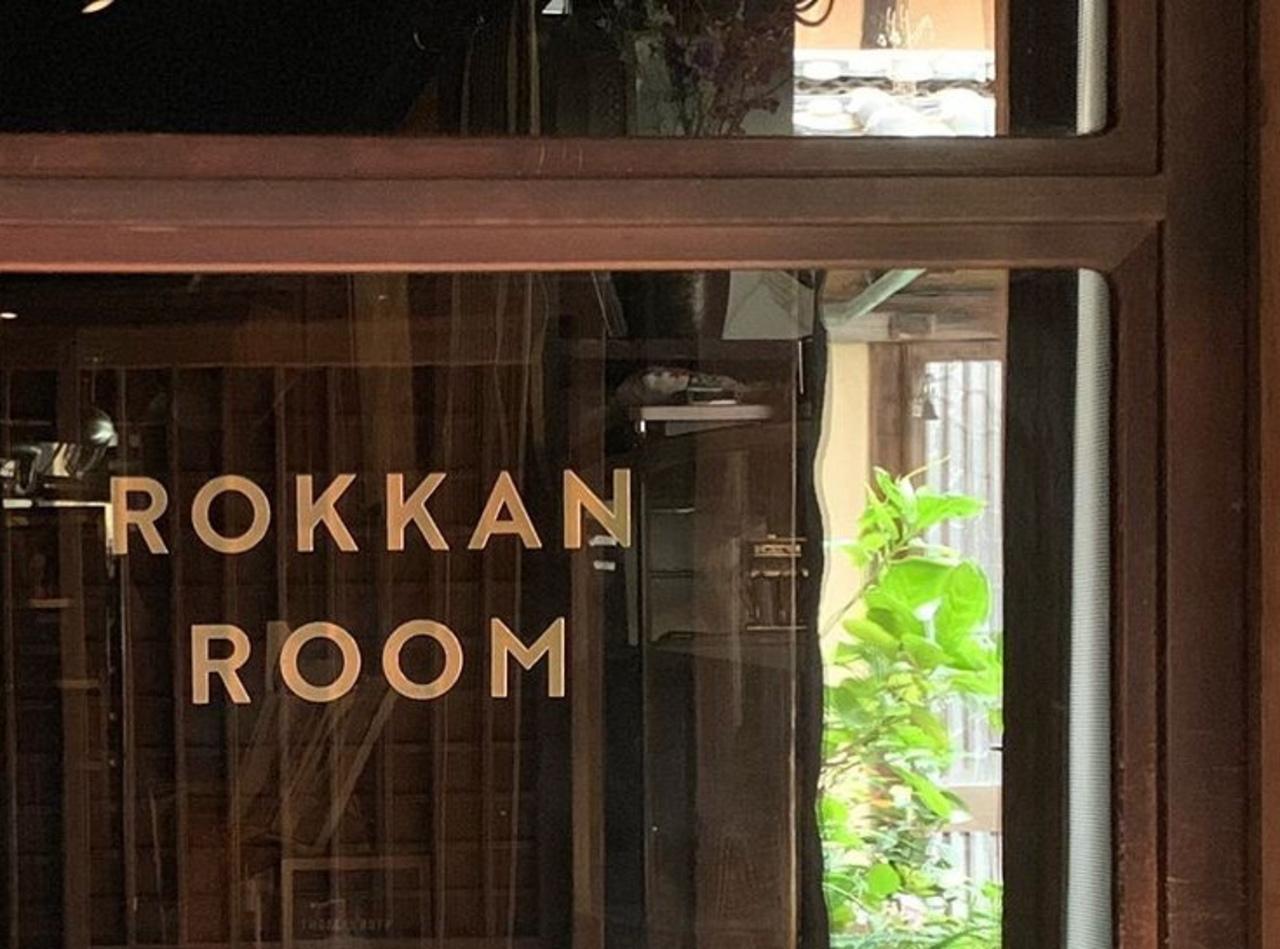 部屋ごとにコンセプトを変え...奈良市元林院町8に喫茶店『ROKKAN ROOM』プレオープン中