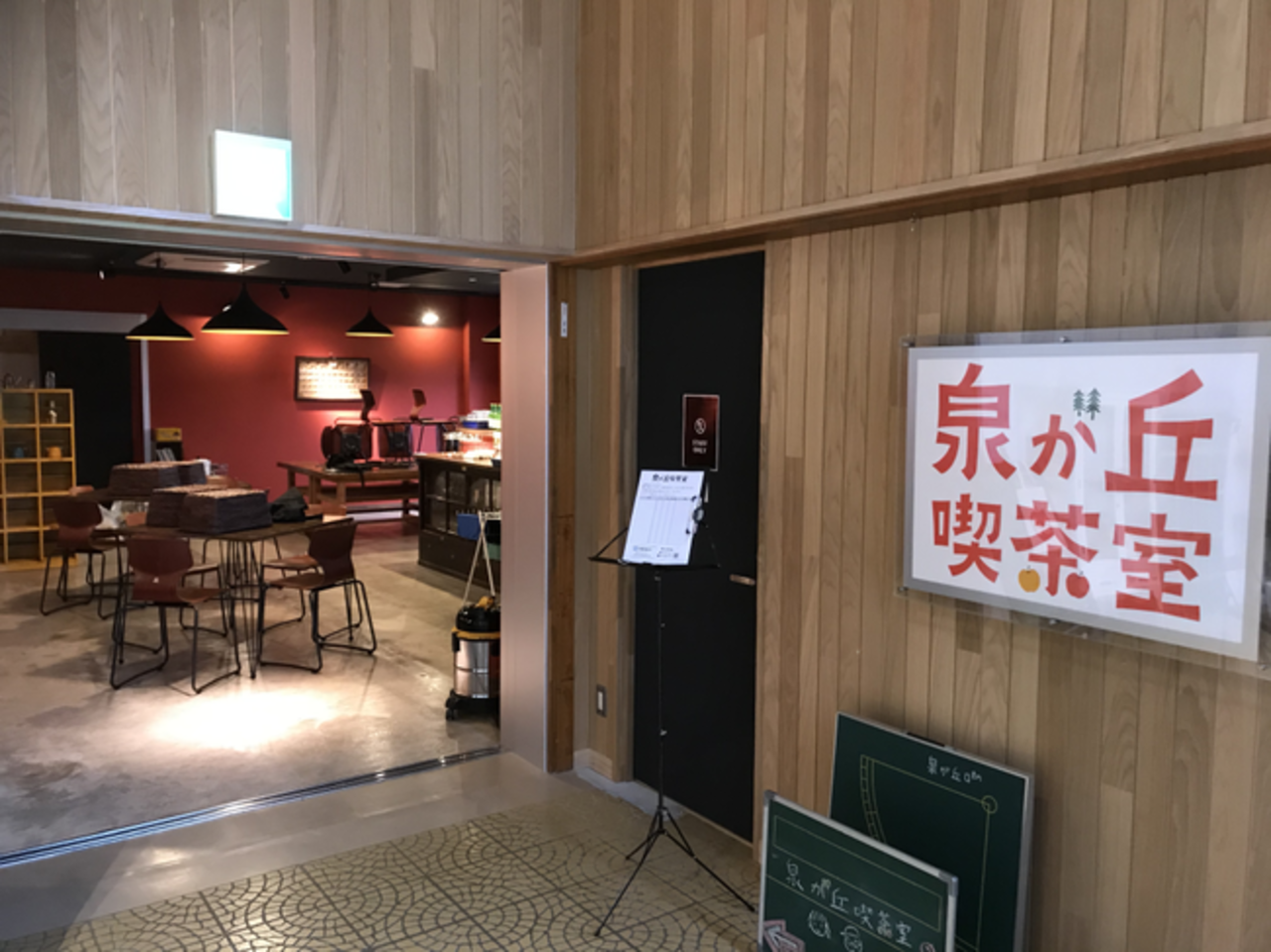 祝!7/17.GrandOpen『泉が丘喫茶室』(長野県上水内郡)