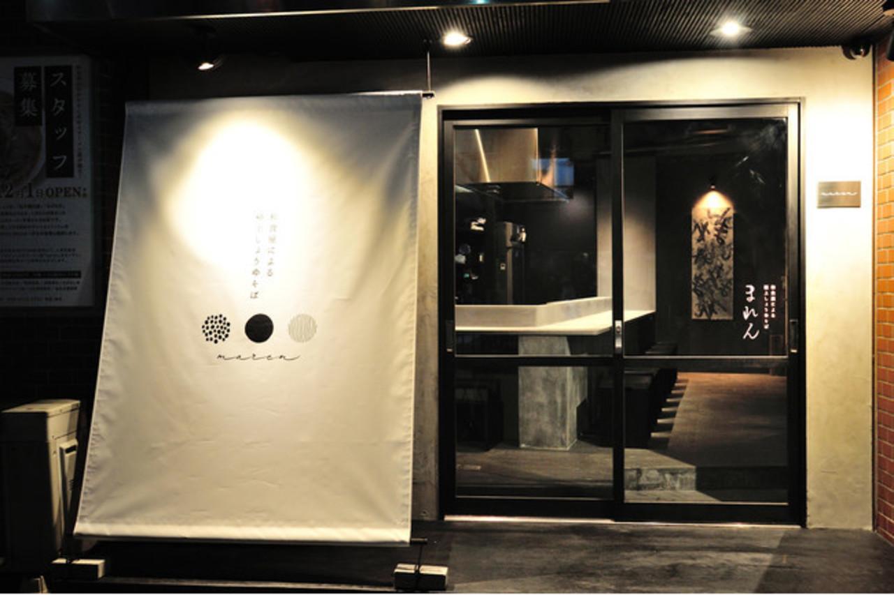 大阪市都島区本通3丁目にラーメン店「まれん」12月1日オープン!