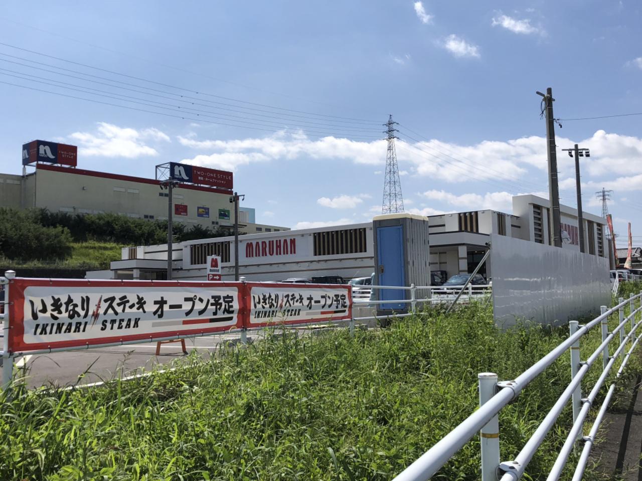 いきなりステーキが名張市にオープン予定!