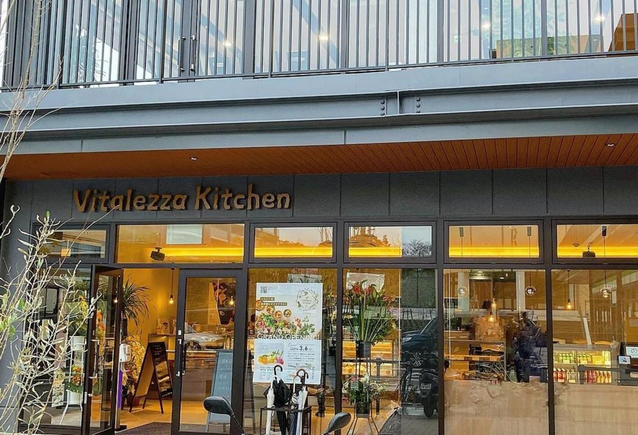 デリ&ベーカリー...大阪府吹田市津雲台5丁目に「ビタレーザーキッチン」が明日オープンのようです。