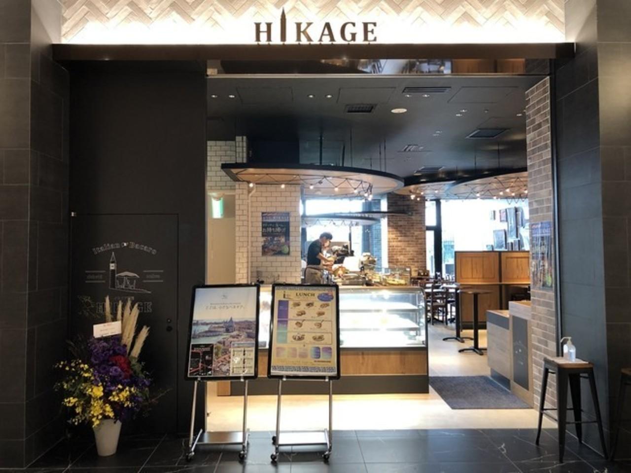 東京都港区海岸の東京ポートシティ竹芝2Fに「イタリア酒場ヒカゲ」9月14日オープン!