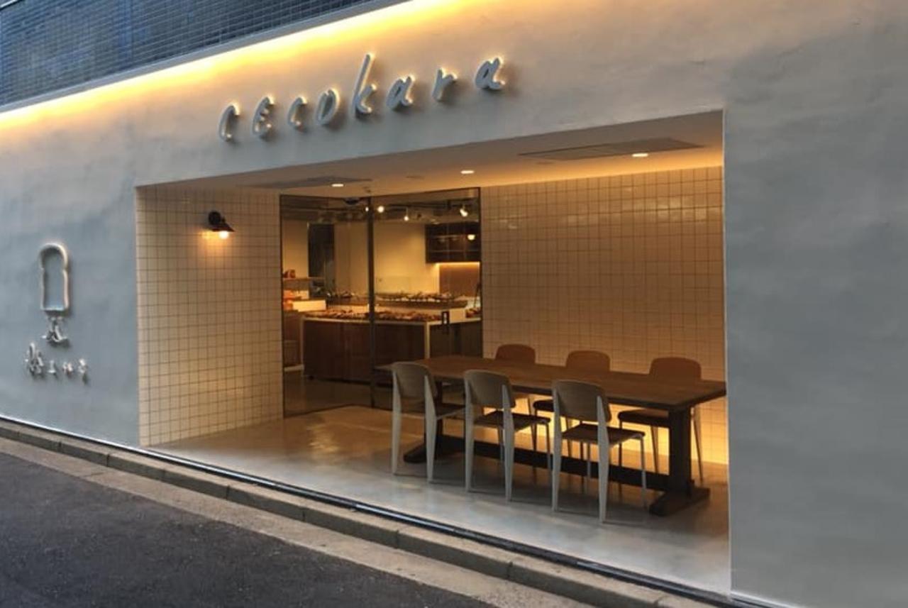 広島市中区大手町にベーカリーショップ「粉こから大手町店」本日オープンのようです。