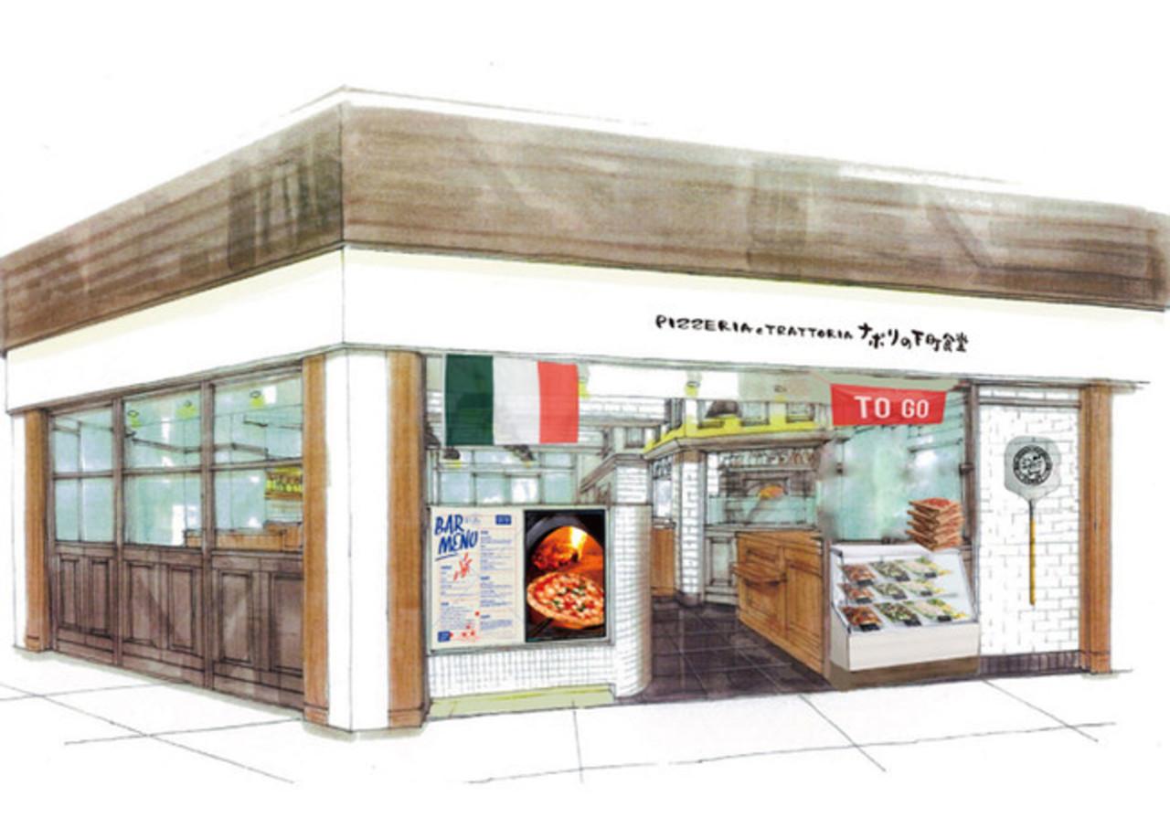 神奈川県川崎市幸区のカワサキデルタに「ナポリの下町食堂川崎店」5月13日グランドオープン!
