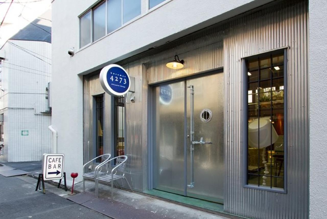 台東区蔵前の「蔵前4273+creative garage」8/12に閉店されたようです。