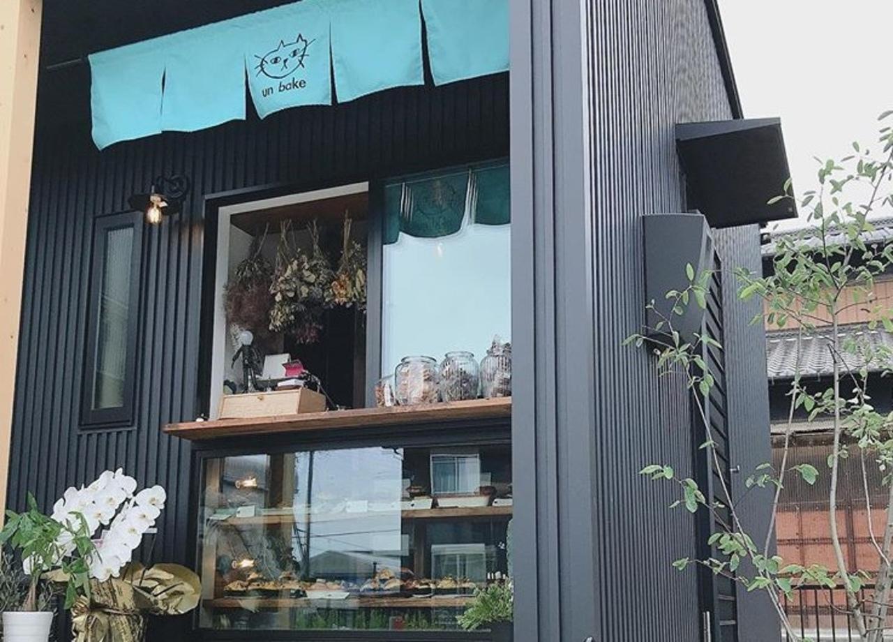 念願かなって...三重県四日市市河原田に焼き菓子屋『アンベイク』7/20オープン