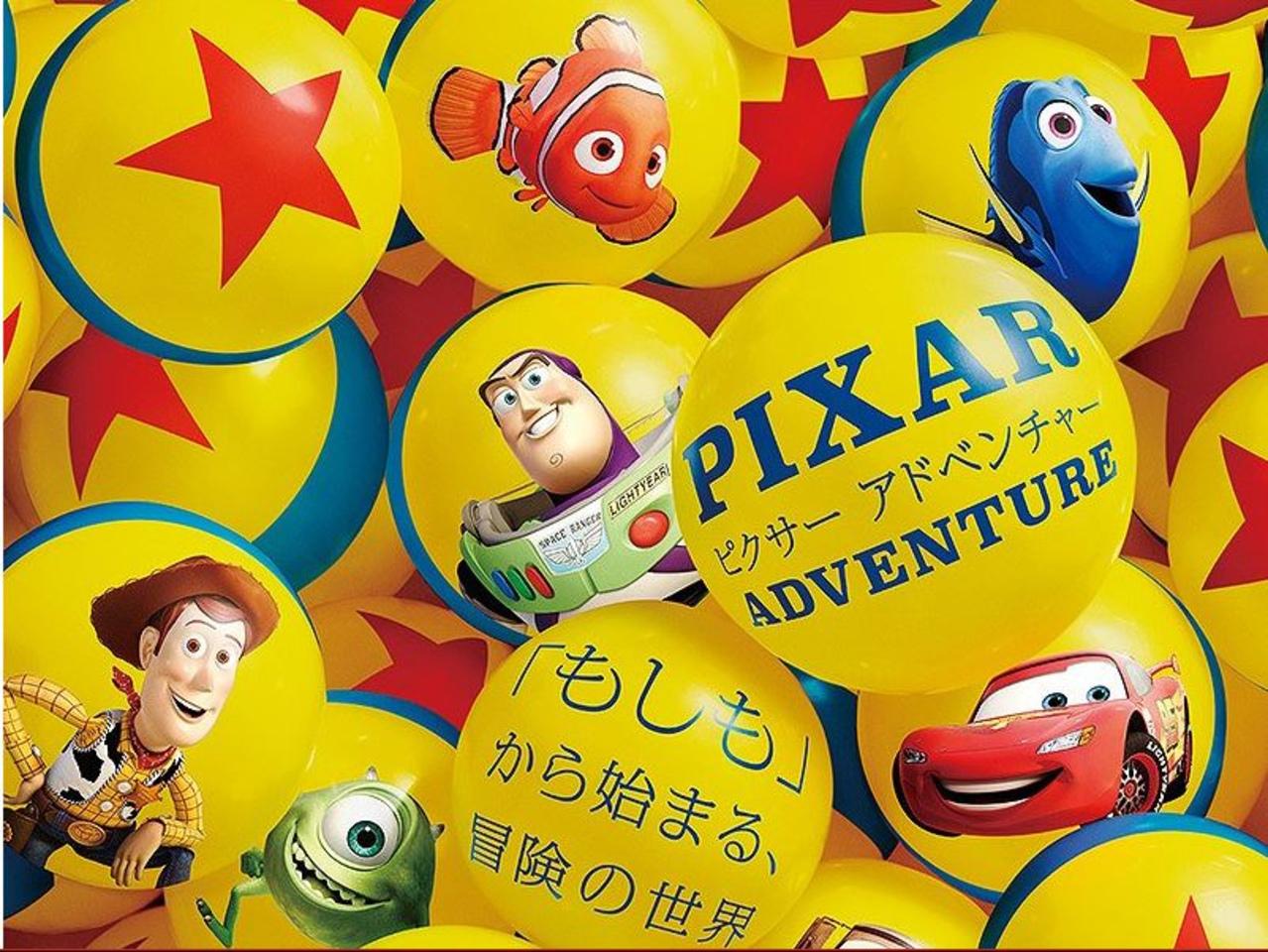 ピクサー アドベンチャー「もしも」から始まる、冒険の世界!