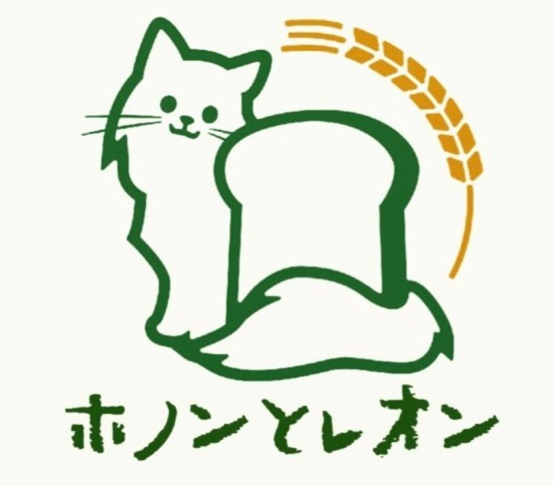 世田谷区北烏山7丁目に小さなパン屋「ホノンとレオン」が明日プレオープンをされるようです。