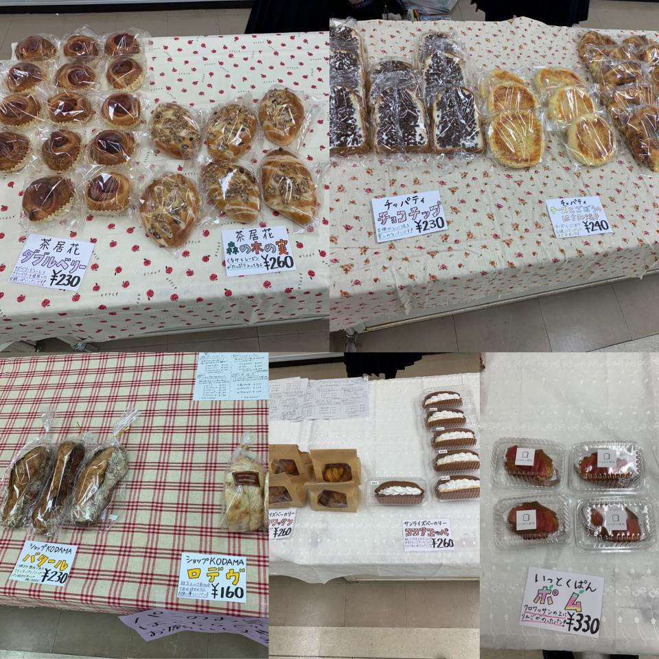 青森県八戸市内のパン屋さんが集結!  高校生主催!パンフェスタ 開催!