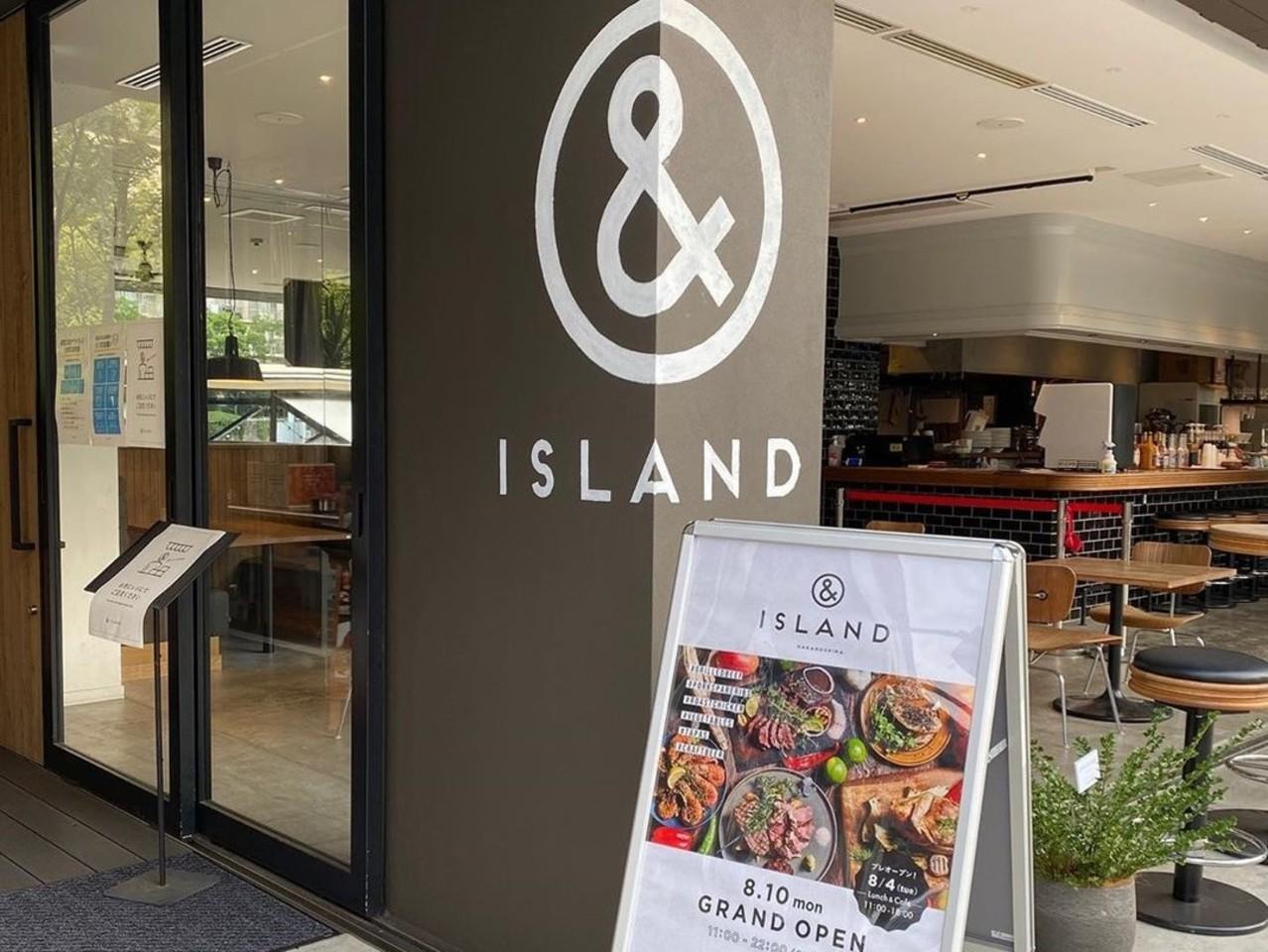 北浜&islandの2号店...大阪市北区の中之島バンクスに「&アイランド中之島」8/10オープン