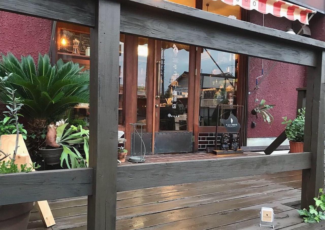 自家焙煎珈琲店...名古屋市天白区植田西の「モユルリ珈琲店」