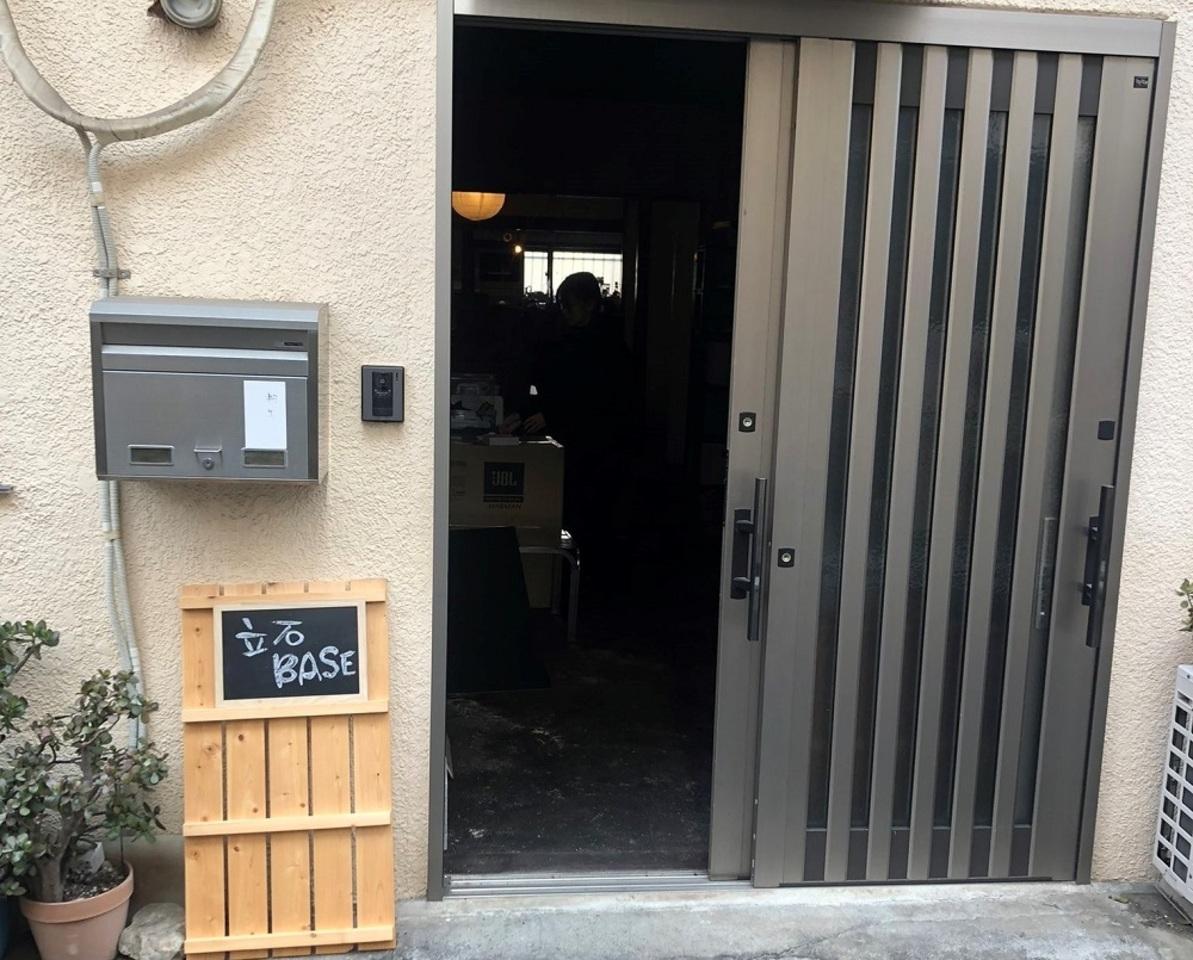 空家をDIY...東京都葛飾区立石2丁目に「立石BASE」2/13~プレオープン