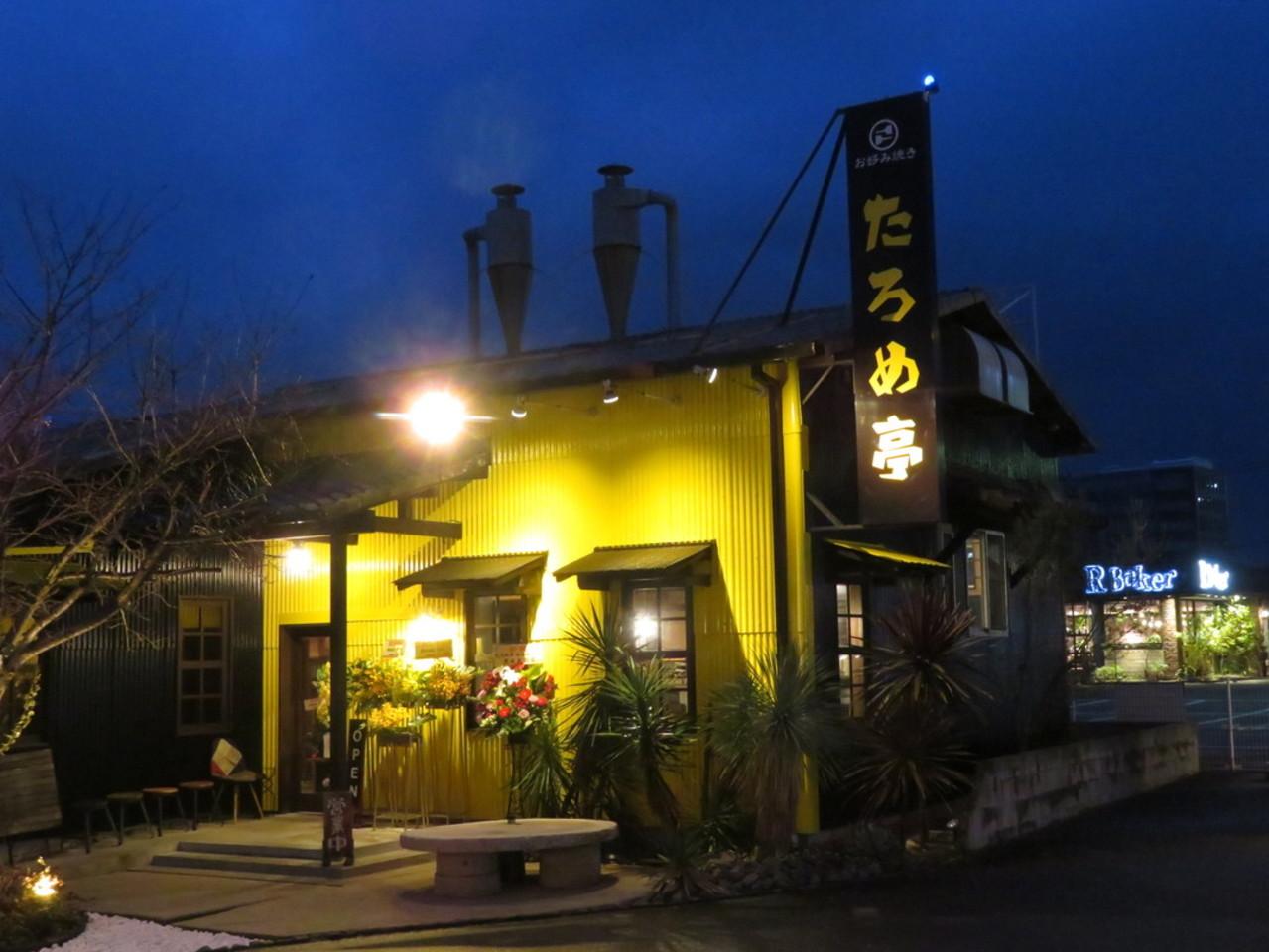 南江戸のふわとろお好み焼き『たろめ亭 松山店』