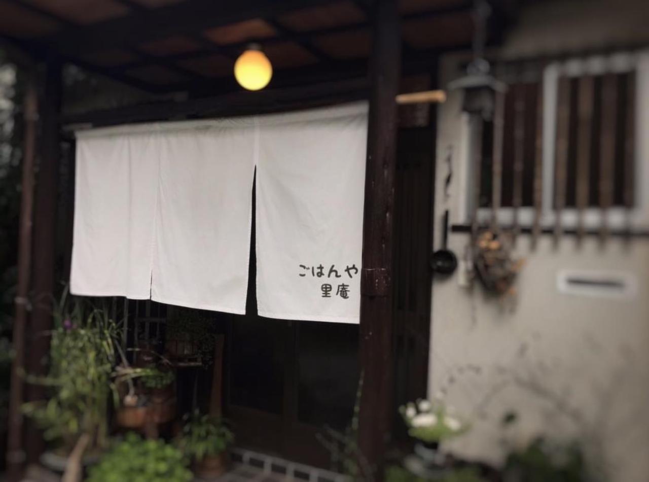 小さな物語のあるお店...静岡県田方郡函南町上沢の『ごはんや里庵』