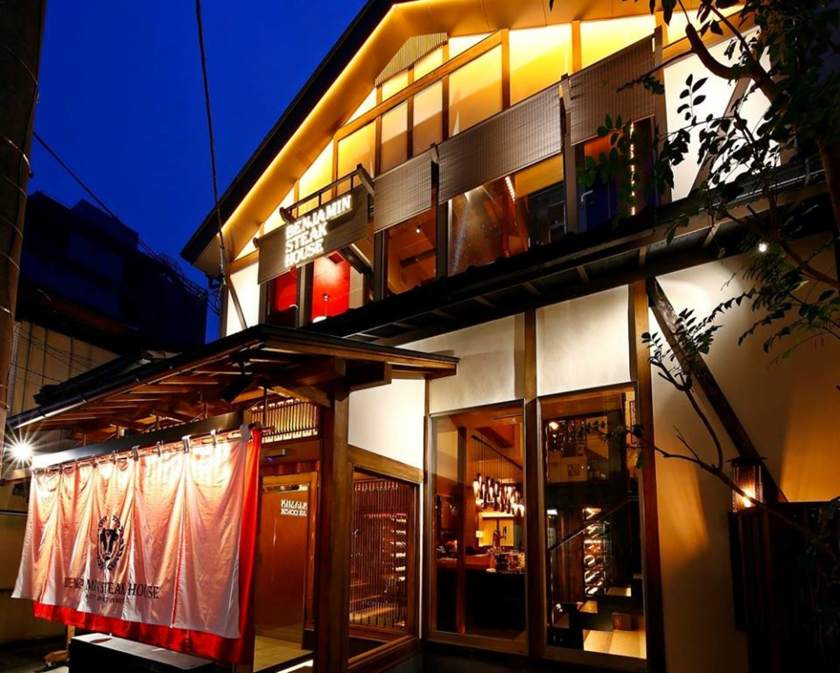 ニューヨーク発ステーキ専門店...京都東洞院通りに「ベンジャミンステーキハウス京都店」オープン