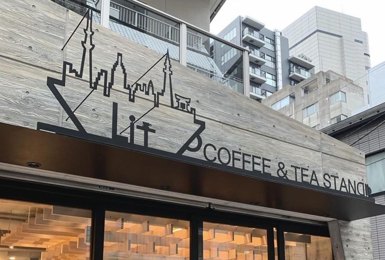 あるといいなをカタチに...東京都港区芝2丁目に「リト コーヒー&ティースタンド」プレオープン