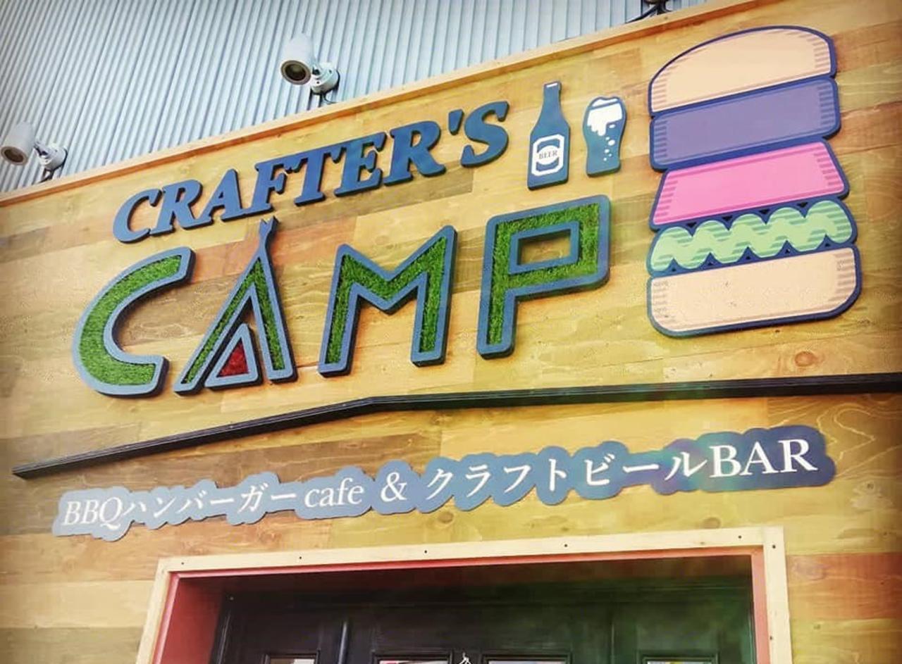 ハンバーガーは食べるエンターテイメント...札幌市白石区本通18南に「クラフターズキャンプ」オープン