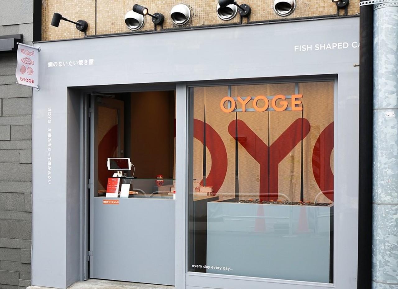 俺たちだって焼かれたい...東京都港区六本木7丁目の鯛のないたい焼き屋「OYOGE六本木店」