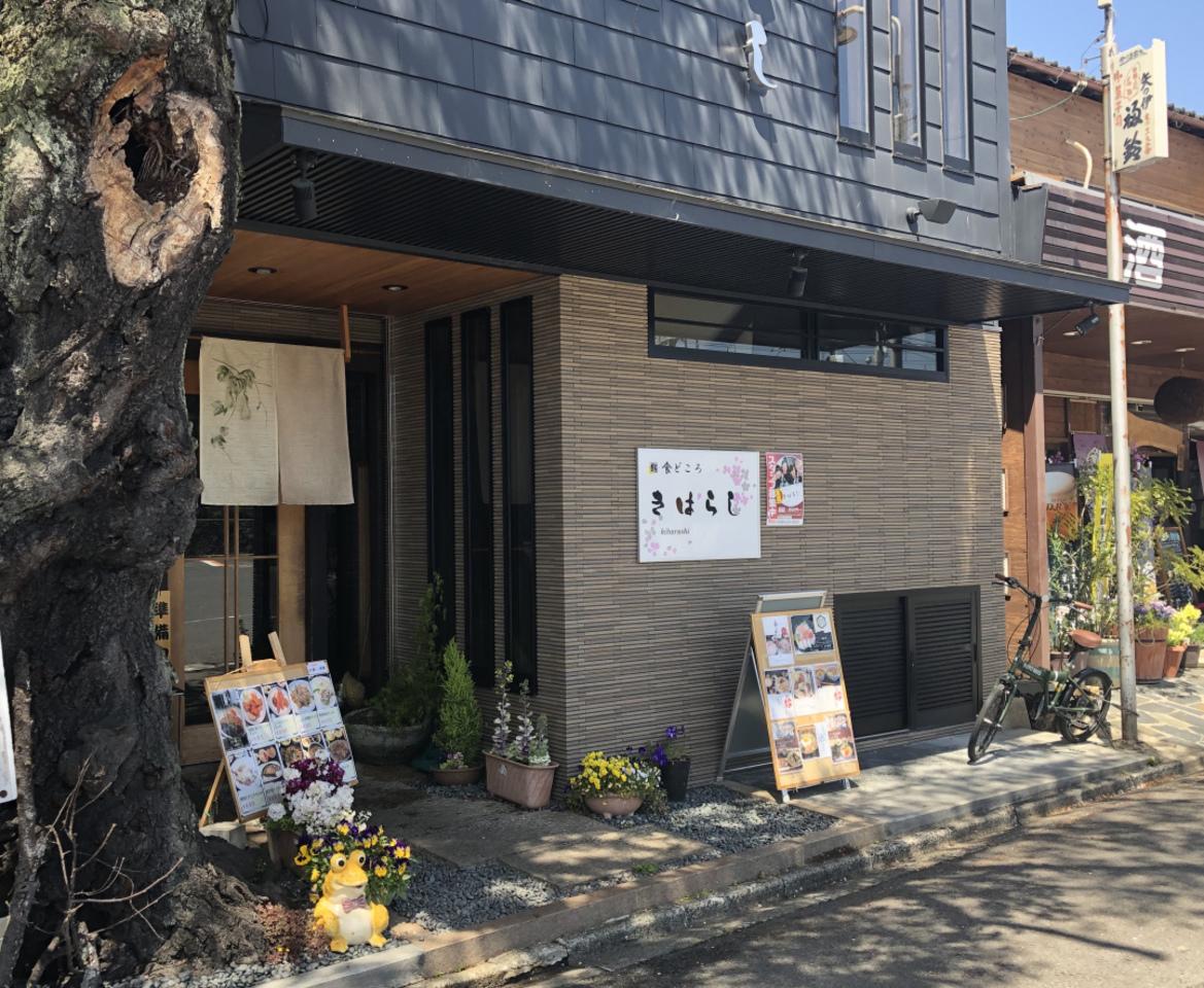 名張駅西口のきはらしさんへ。。