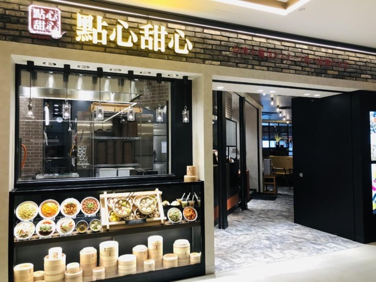 大阪市中央区に「ザブッフェ 點心甜心 心斎橋パルコ店」1月21日オープン!