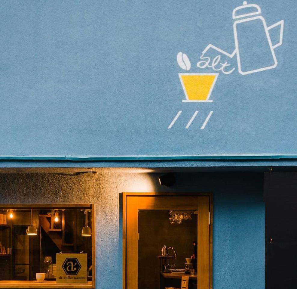 京都市中京区神泉苑町に究極の浅煎りコーヒー「オルト コーヒーロースターズ」3月16日オープン!