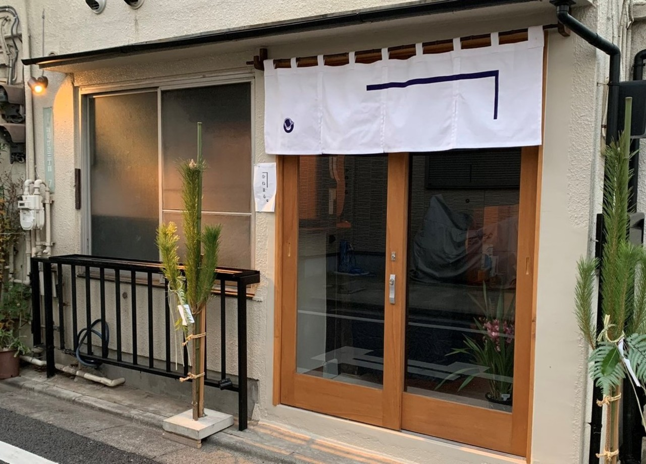 日曜カフェ。。東京都豊島区雑司が谷3丁目の『雑司ヶ谷 かねまる』