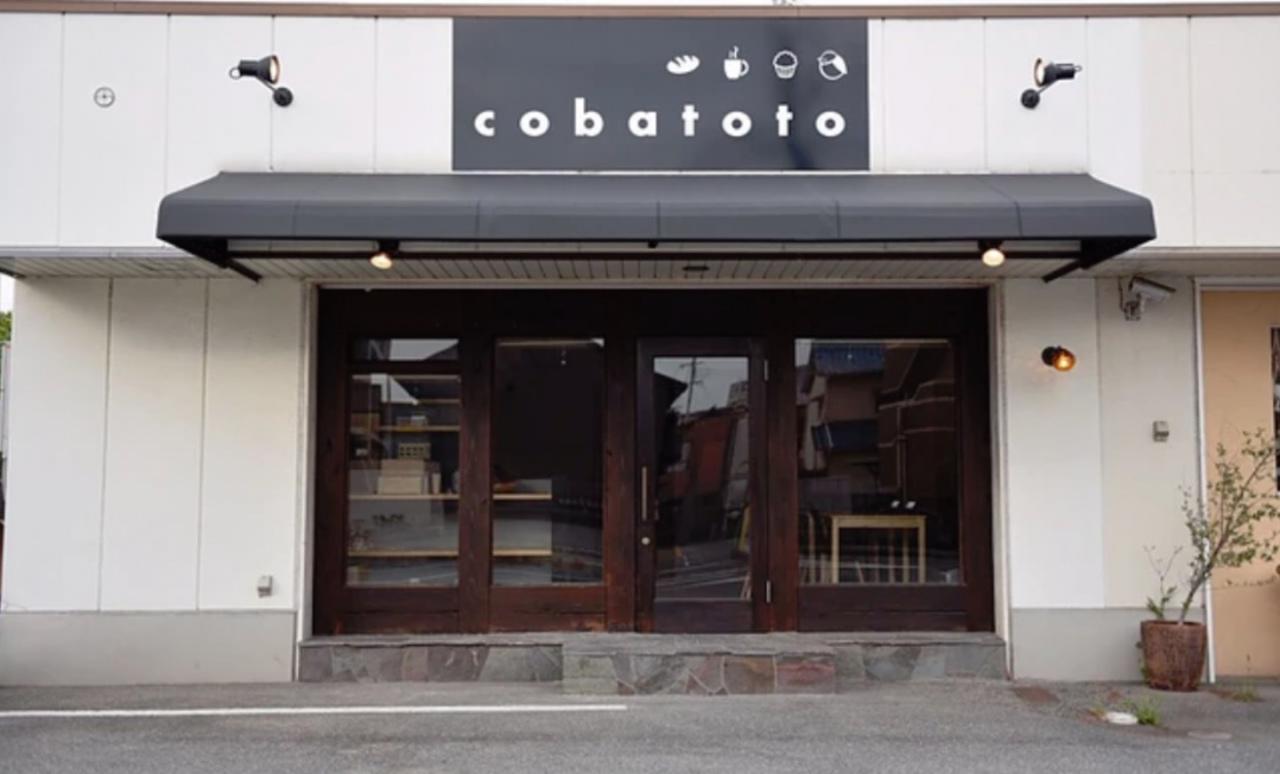 シェアカフェ&パン教室...姫路市北今宿3丁目に『コバトト』11/14グランドオープン予定
