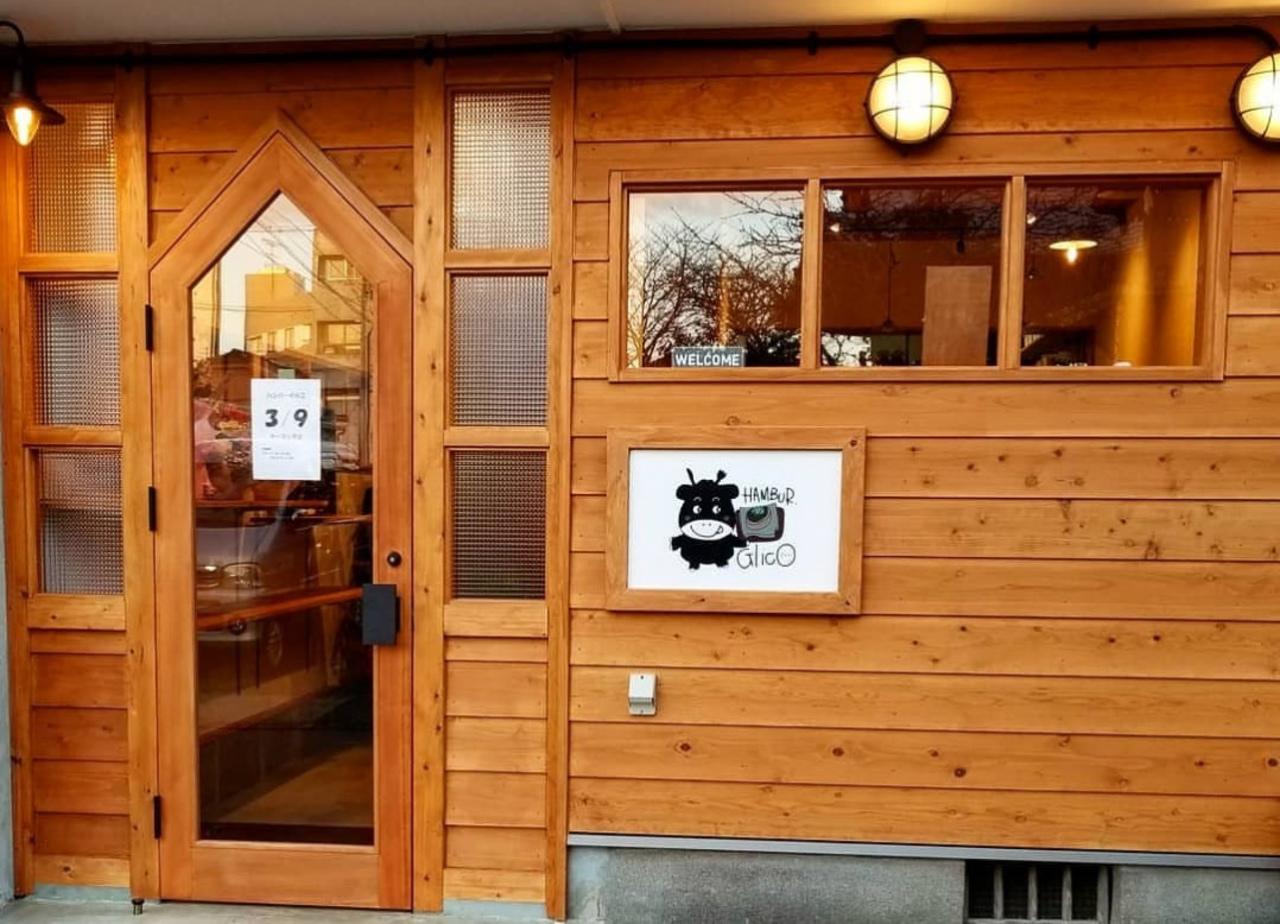 長崎県諫早市栄町にハンバーグのお店「ハンバーぐりこ」が3/9にオープンされたようです。